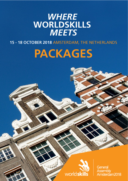 GA2018_packages_brochure.jpg